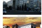 Проспект Ленина, 57