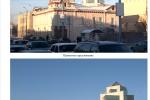 Центр историко-культурного наследия г. Челябинска