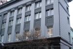 Заксобрание Челябинской области