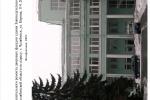 Дворовые фасады здания Заксобрания
